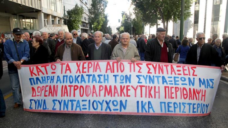 Συνταξιούχοι σε συγκέντρωση διαμαρτυρίας . (Φωτο:ΑΠΕ)