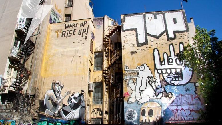 Γκράφιτι στην Αθήνα από τον ιστότοπο in Exarxcia. gr