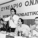 Ο Μεϊμαράκης ΟΝΝΕΔίτης