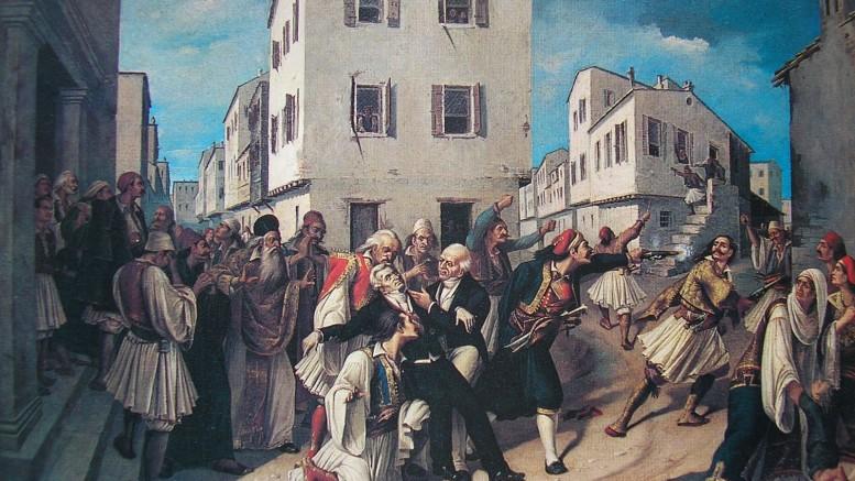 Ο στηριζόμενος στο Ρωσικό κόμμα Ιωάννης Καποδίστριας θα δολοφονηθεί από δυο μέλη της οικογένειας Μαυρομιχάλη που ανήκει στο Αγγλικό κόμμα. Η Ρωσική πτέρυγα έχει πλέον έναν ήρωα (Κολοκοτρώνης) και ένα μάρτυρα (Καποδίστριας).