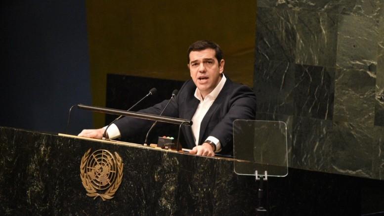 Ο  Αλέξης Τσίπρας μιλάει στην Γενική Συνέλευση του ΟΗΕ.