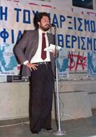 panoysis. gr