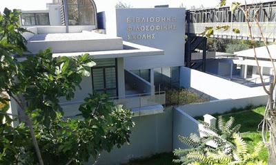 Χορταριασμένη και εγκαταλελειμμένη η νέα βιβλιοθήκη της Φιλοσοφικής Σχολής του ΕΚΠΑ. Υπενθυμίζεται ότι η τεράστια έκταση της Πανεπιστημιούπολησ Ζωγράφου παραμένει επί ενάμιση χρόνο χωρίς κεντρικό φωτισμό. Είχαν σπάσει όλοι (sic) οι λαμπτήρες κατά τη διάρκεια της απεργίας των διοικητικών υπαλλήλων. Αργότερα κλάπηκαν συστηματικά και τα καλώδια των στύλων φωτισμού με αποτέλεσμα τη νύχτα ο χώρος να είναι επικίνδυνος και για τους διερχόμενους αλλά κυρίως για τους φοιτητές και όσους διαμένουν στις Εστίες. Για την ασφάλεια και την καθαριότητα θα μιλήσουμε άλλη φορά.