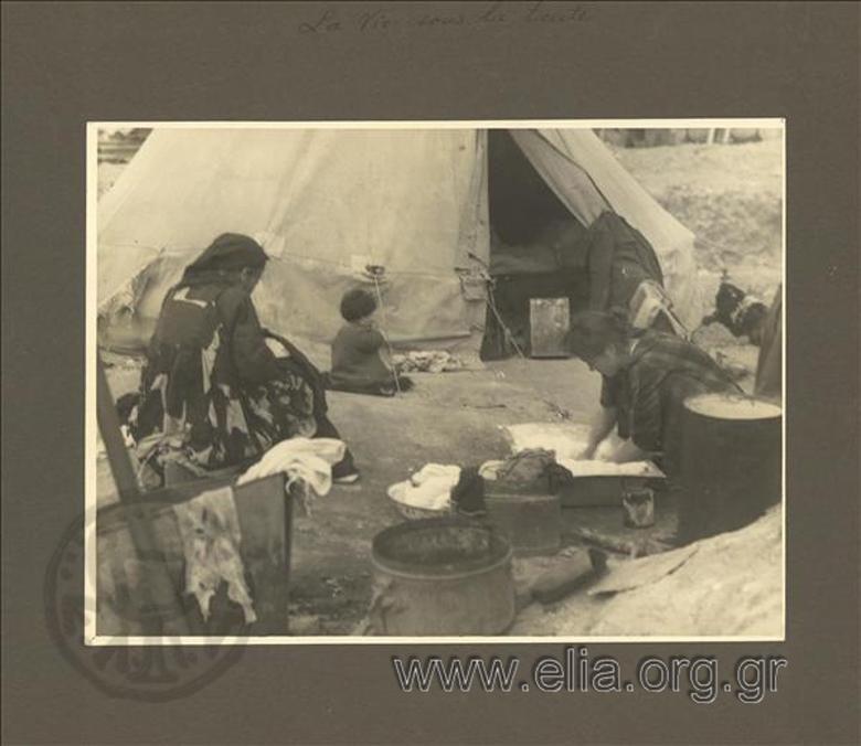 ΠΡΟΣΦΥΓΕΣ 1922