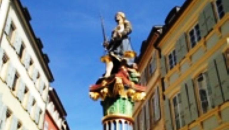 Το άγαλμα της τυφλής Δικαιοσύνης, καντόνι του Neuchatel, 1545. Επειδή μια άλλη πραγματικότητα ΔΕΝ είναι εφικτή χωρίς σοβαρότητα και σκληρή δουλειά.