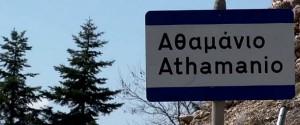 athamanio3