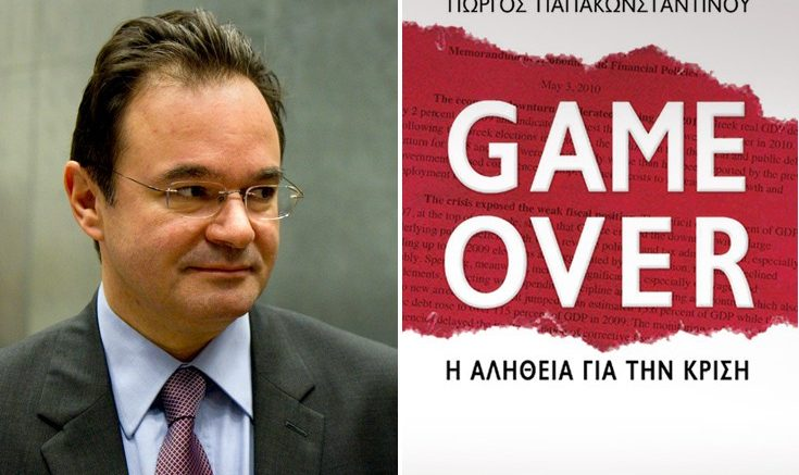 gameover0000