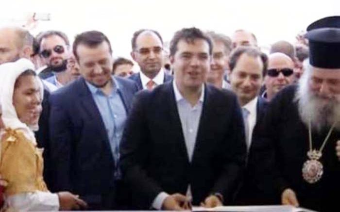 tsipra-paros-aeroport1