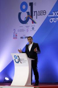 Ο πρωθυπουργός Αλέξης Τσίπρας μιλάει στους παραγωγικούς φορείς στο «Βελλίδειο» συνεδριακό κέντρο, στα εγκαίνια της 81ης Διεθνούς Έκθεσης Θεσσαλονίκης (ΔΕΘ), το Σάββατο 10 Σεπτεμβρίου 2016. ΑΠΕ-ΜΠΕ/ΑΠΕ-ΜΠΕ/ΝΙΚΟΣ ΑΡΒΑΝΙΤΙΔΗΣ