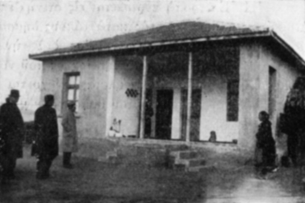 Οίκημα στο συνοικισμό Καλοχωρίου ανεγερθέν υπό την εποπτεία της Αγροτικής Τραπέζης της Ελλάδος (δάνειο 25.000 δραχμών) (πηγή: Ιστορικό Αρχείο Πολιτιστικού Ιδρύματος Ομίλου Πειραιώς)