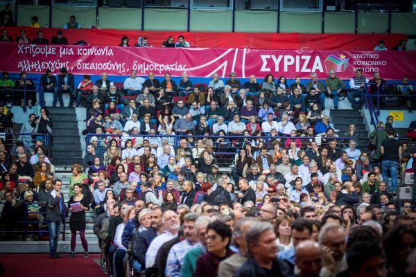 syriza-synedrio
