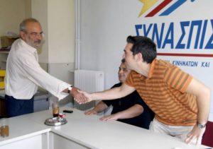 alavanos_tsipras-thumb-large