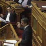 asfalistiko-tsipras-mitsotakis